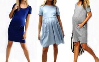 Удобная и практичная одежда для беременных