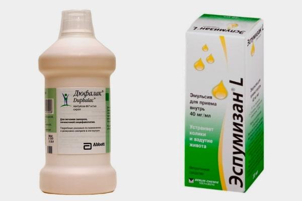 Препараты перед исследованием